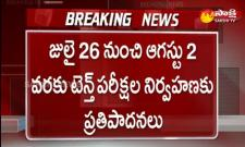 CM Jagan  key decision on the Tenth and Inter examinations