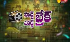 sakshi special edition on tollywood sequel movies