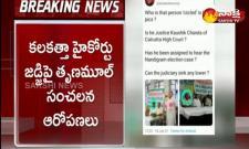 Trinamool allegations against Calcutta High Court judge