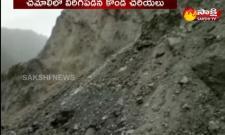Broken cliffs in Chamoli