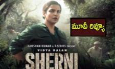Sherni Movie Review And Rating In Telugu - Sakshi