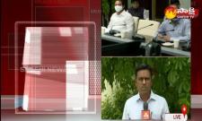 CM YS Jagan Review Meeting On Coronavirus