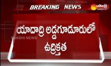 congress dharna on lockup death