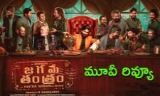 Jagame Thandhiram Movie Review And Rating In Telugu - Sakshi