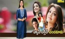 special story on actress kajal aggarwal Birthday