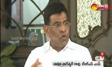 Nama nagaeswar rao about ed cases