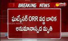 Girl Suspicious death at Ghatkesar ORR