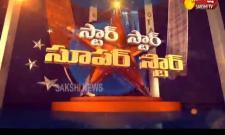 Star Star Super Star- Kajal Aggarwal