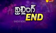 sakshi special edition on tollywood thriller movies