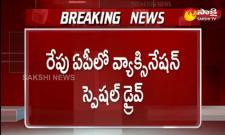 Vaccination special drive in AP