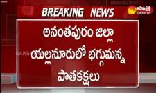 Two members murderd in ananthapur dist