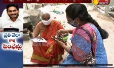 Sakshi Special Focus On Distribution Of YSR Pension Kanuka In Andhra Pradesh