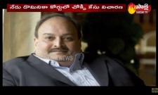 Court In Dominica To Hear Mehul Choksi Case Today