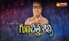 sakshi special interview with director guna sekhar
