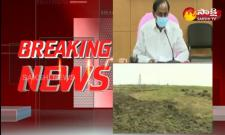 Land digital Survey Start in Telangana