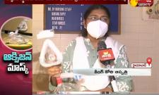 Sakshi Special Story On Oxygen Mask