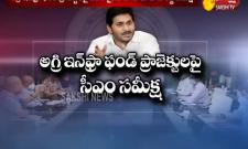AP CM YS Jagan Review On Agri Infra Fund Projects