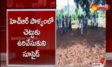 Extra Marital Affair Commits Suicide In Anantapur District