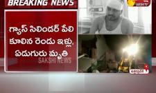 Gas Cylinder Explosion At Uttar Pradesh