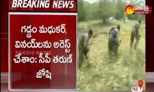 Two Maoists Arrested In Warangal