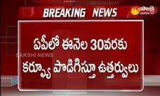 Lockdown Extended Till jun 30 in andhrapradesh