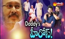 baladithya, koushik and father special chit chat