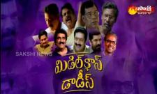 meddle class daddies sakshi special edition
