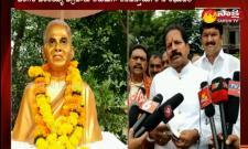 Kona Raghupathi unveiled Pingali Venkaiah Statue