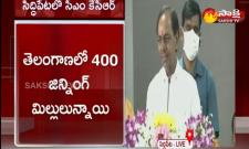 Kcr Funny Speech About Why His Attacked Corona