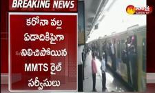 Hyderabad MMTS Services Start From Next Week