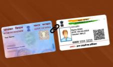 Fraud: Four People Doing Fraud with PAN And Aadhar Cards - Sakshi