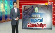Training for teachers on CBSE teaching