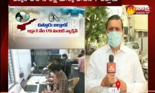 covid vaccination  live updates  in andhra pradesh