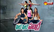 sakshi special edition on celebrities fitness