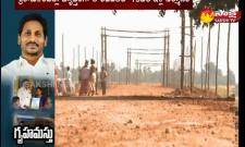 new Houses construction in Andhra Pradesh