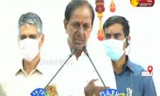 Telangana CM KCR Speech At Warangal