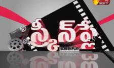screen play 22 june 2021