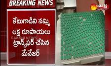 Covid Vaccine Fraud: Producer Suresh Babu Filed Complaint