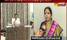 Mekatoti Sucharitha Comments On YS Jagan Review Meeting On Womens Safety