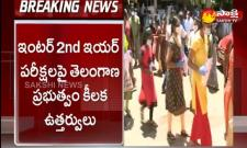 ts government orders on inter 2nd year exams