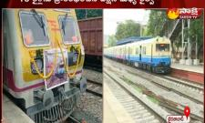 Hyderabad MMTS Trains Started