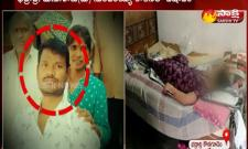 Husaband Killed Wife In Bhadradi District