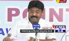 AP: SSC And Inter Exams Cancelled
