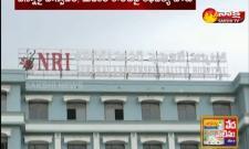 Mangalagiri NRI Hospital Issue