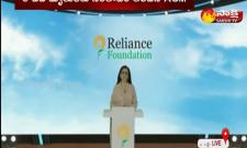Reliance Industries 44th Annual General Meeting