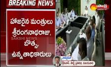 CM YS Jagan Review Meeting On Housing And Jagananna Colonies