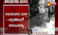 Man murder  in Viajayawada