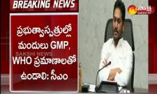 AP CM YS Jagan Review Meeting On Covid Situation