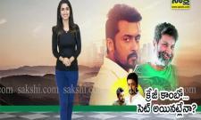 Surya Next Movie With Thrivikram Srinivas