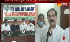 Strike in Vizag Steel Plant  At 29th